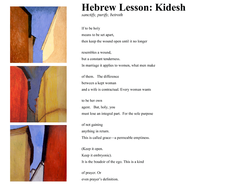 hebrew lesson